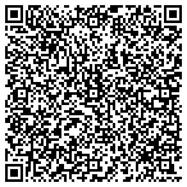 QR-код с контактной информацией организации Артол, МЧП