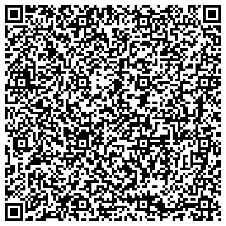 QR-код с контактной информацией организации Опытное конструкторско технологическое бюро Института электросварки имени Е. О. Патона национальной Академии наук Украины, ГП