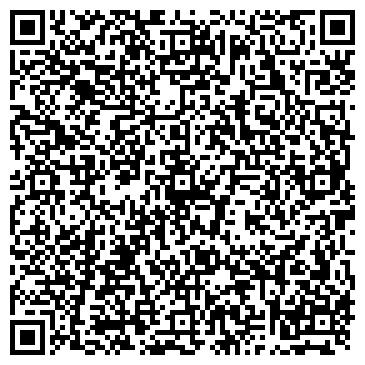 QR-код с контактной информацией организации Фасма Сервис, ООО