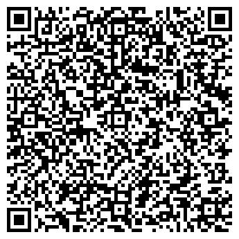 QR-код с контактной информацией организации СТС холдинг, ООО