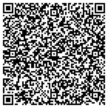QR-код с контактной информацией организации ВАЛ, ООО