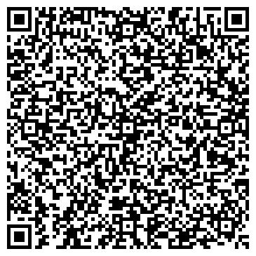 QR-код с контактной информацией организации Азон, ЧП