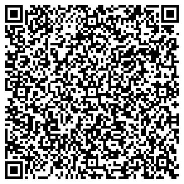 QR-код с контактной информацией организации Монтажсервис, ООО