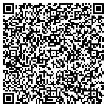 QR-код с контактной информацией организации Вега ВФ, ООО
