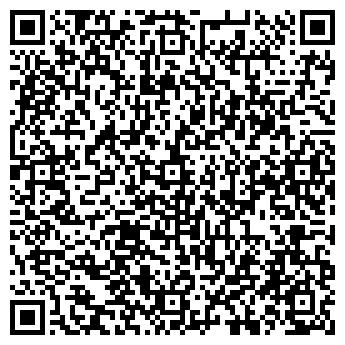 QR-код с контактной информацией организации Каскад-холод, ООО