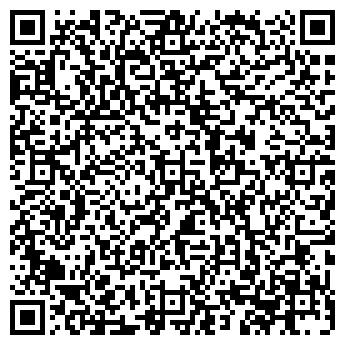 QR-код с контактной информацией организации Хелоо, ООО