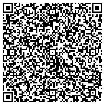 QR-код с контактной информацией организации Омега-кристалл, ООО