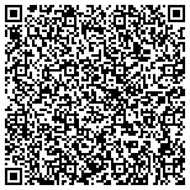 QR-код с контактной информацией организации Меркурий Холдинг Групп, ООО