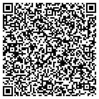 QR-код с контактной информацией организации Адрекс (Аdrex), ООО
