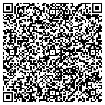 QR-код с контактной информацией организации Даг-Прима, КНВМП