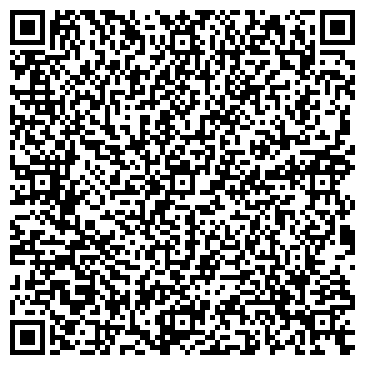 QR-код с контактной информацией организации Вигор Фрост, ООО