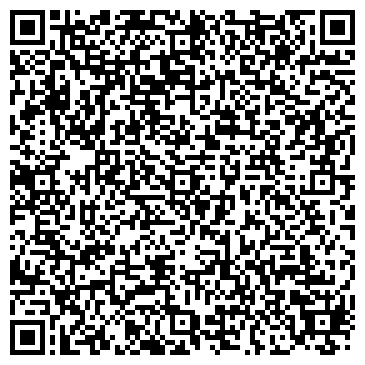 QR-код с контактной информацией организации Алексер, ООО