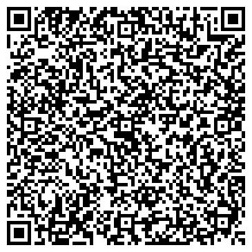 QR-код с контактной информацией организации Сашко,ЧП