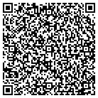 QR-код с контактной информацией организации Сталь, ЧП