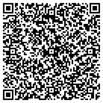 QR-код с контактной информацией организации ЛУВД, ООО