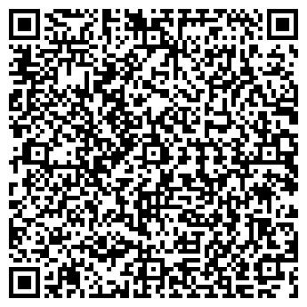 QR-код с контактной информацией организации LA PIAZZA