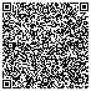 QR-код с контактной информацией организации Краснопольский РМЗ, ООО