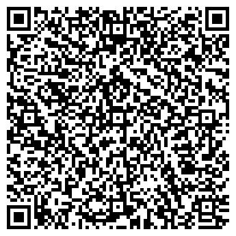 QR-код с контактной информацией организации Навител Коннект, ООО