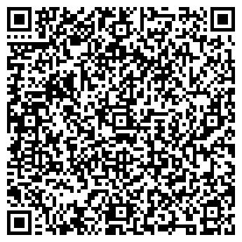 QR-код с контактной информацией организации Редмаш, ООО