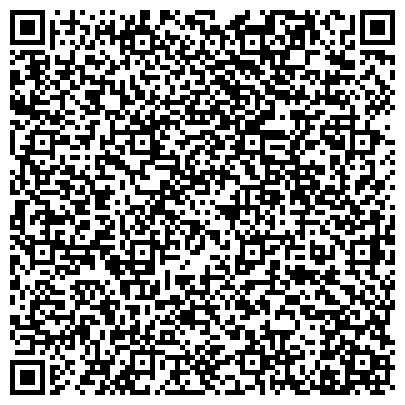 QR-код с контактной информацией организации Жашковский машиностроительный завод, ДП