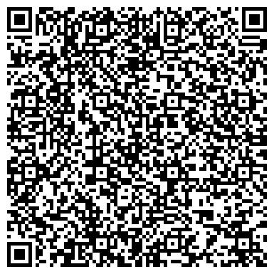 QR-код с контактной информацией организации Вемекс Машиненсервис (Wemex Maschinenservice GmbH), ЧП