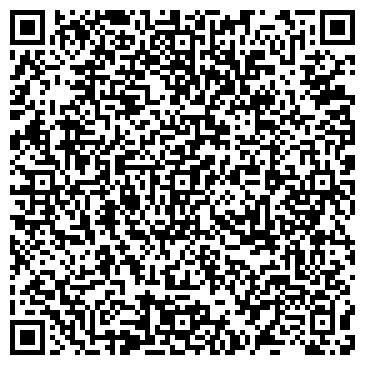 QR-код с контактной информацией организации Стрый-Холод, ЧП