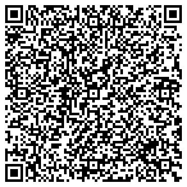 QR-код с контактной информацией организации Вектор-Люкс, ООО