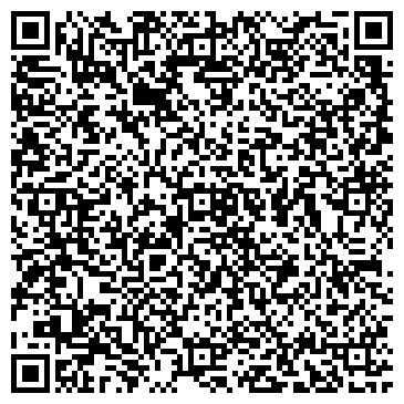 QR-код с контактной информацией организации ДахСервиc, ООО