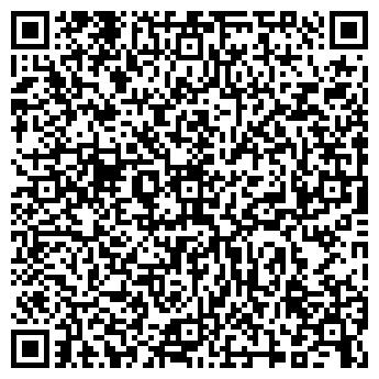 QR-код с контактной информацией организации Экопроф, ООО