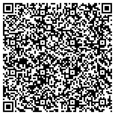 QR-код с контактной информацией организации Респект Бизнес ПКП, ООО