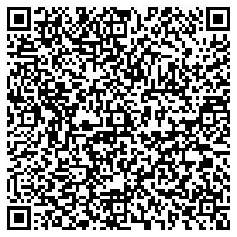 QR-код с контактной информацией организации АЗС-сервис, ООО