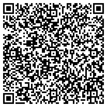 QR-код с контактной информацией организации Стрем, ООО