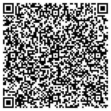 QR-код с контактной информацией организации Кудрий, ЧП