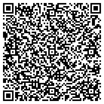 QR-код с контактной информацией организации ВЕЛД, ЧПП