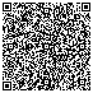 QR-код с контактной информацией организации Техком ПК, ООО