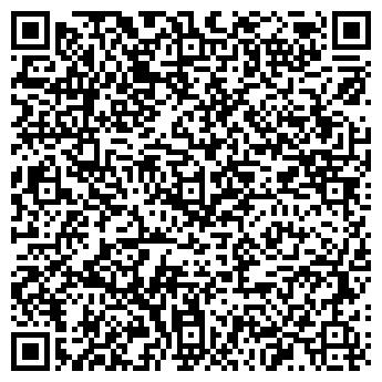 QR-код с контактной информацией организации Городнян, ЧП