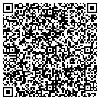 QR-код с контактной информацией организации Арни, ЧП