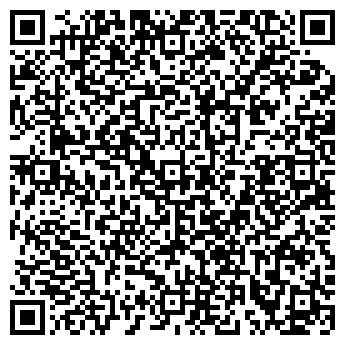 QR-код с контактной информацией организации Неон, ЗАО