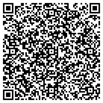 QR-код с контактной информацией организации ЕКА, ООО