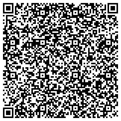 QR-код с контактной информацией организации КриворожЭлектроМонтаж (КЭМ), ООО