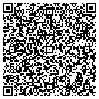 QR-код с контактной информацией организации Борей Груп, ООО