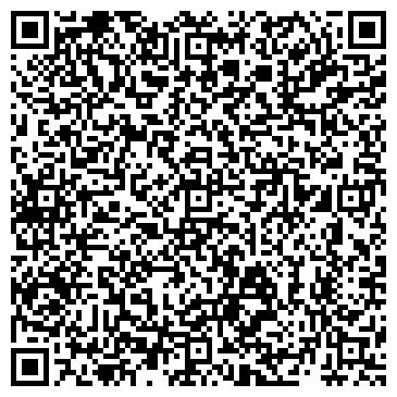 QR-код с контактной информацией организации Львов техно, ООО