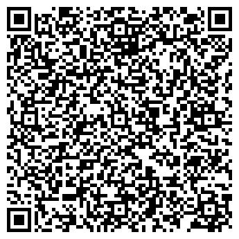 QR-код с контактной информацией организации Биггерс (Biggers), ЧП