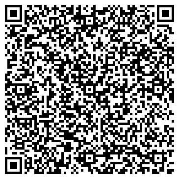QR-код с контактной информацией организации СЦ ВЭКС, ООО