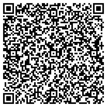 QR-код с контактной информацией организации Шкурко Н.А., ЧП