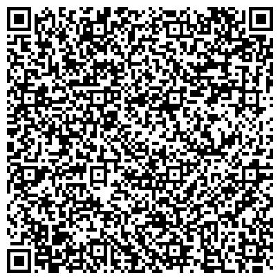 QR-код с контактной информацией организации Региональное отделение НПКФ Кран Сервис, ЧП