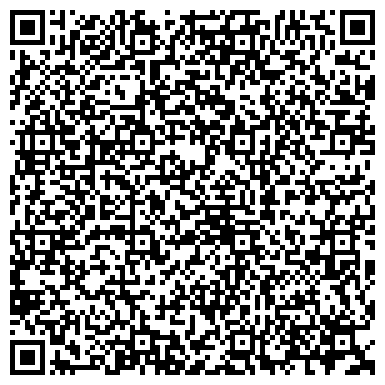 QR-код с контактной информацией организации Днепровелдинг, Примак СПД