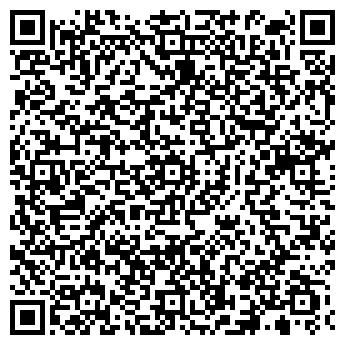 QR-код с контактной информацией организации Сварка-2000, ООО