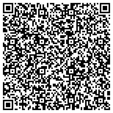 QR-код с контактной информацией организации Hebrock-Сервис, СП