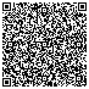 QR-код с контактной информацией организации Алькор-М, ООО